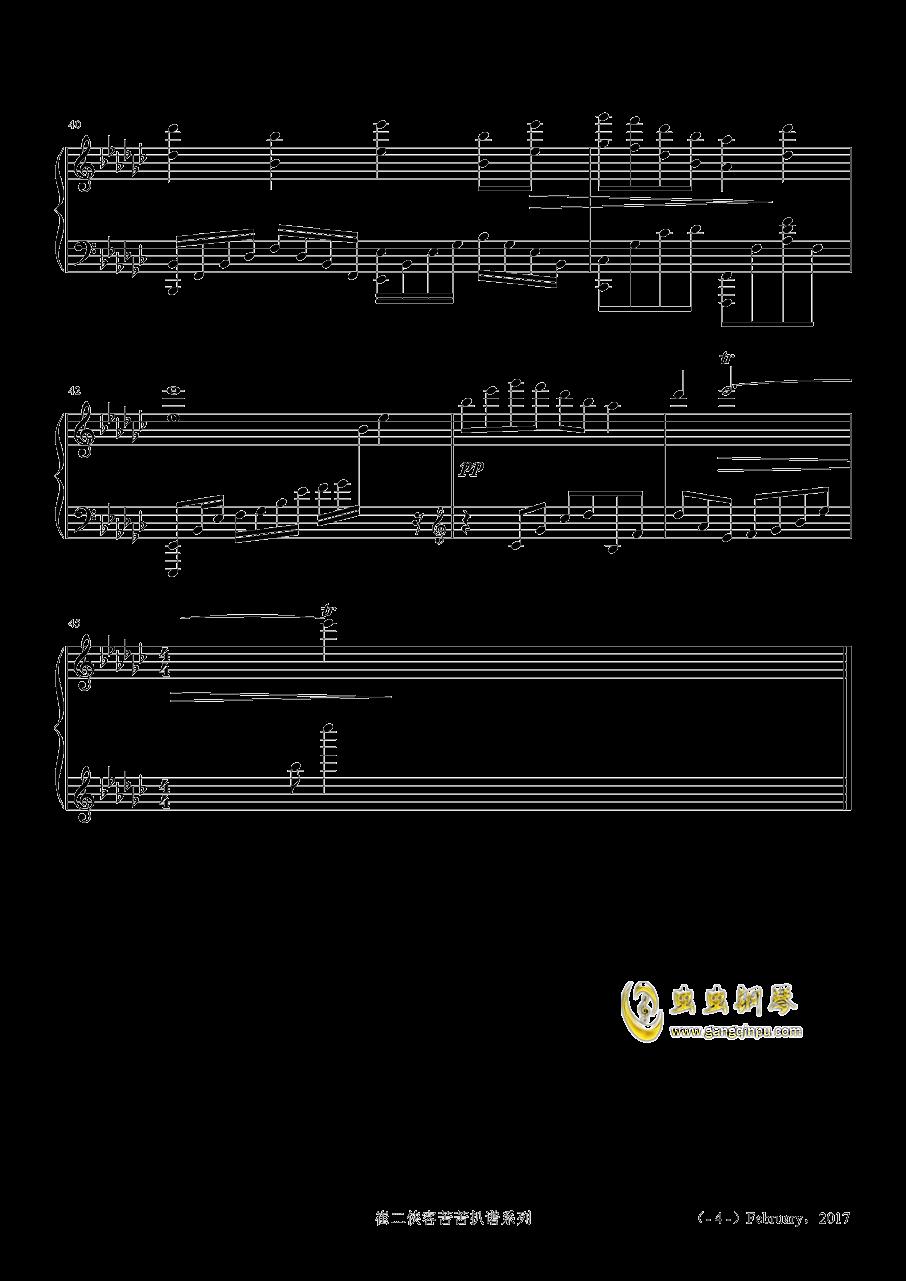 爱如樱钢琴谱 第4页