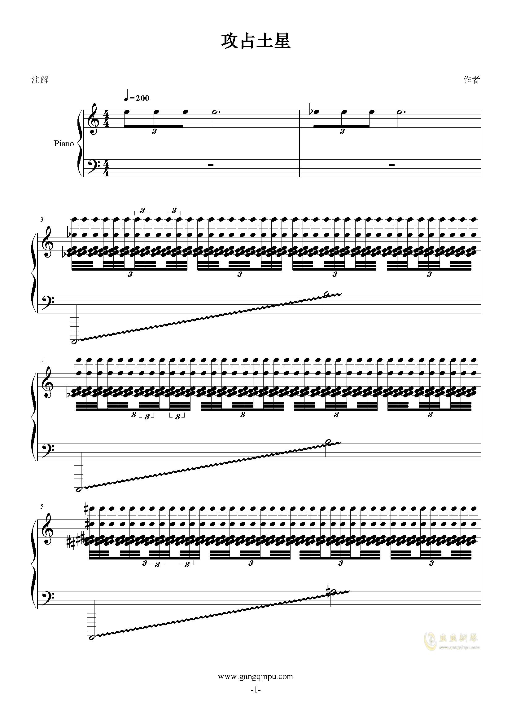 攻占土星钢琴谱 第1页