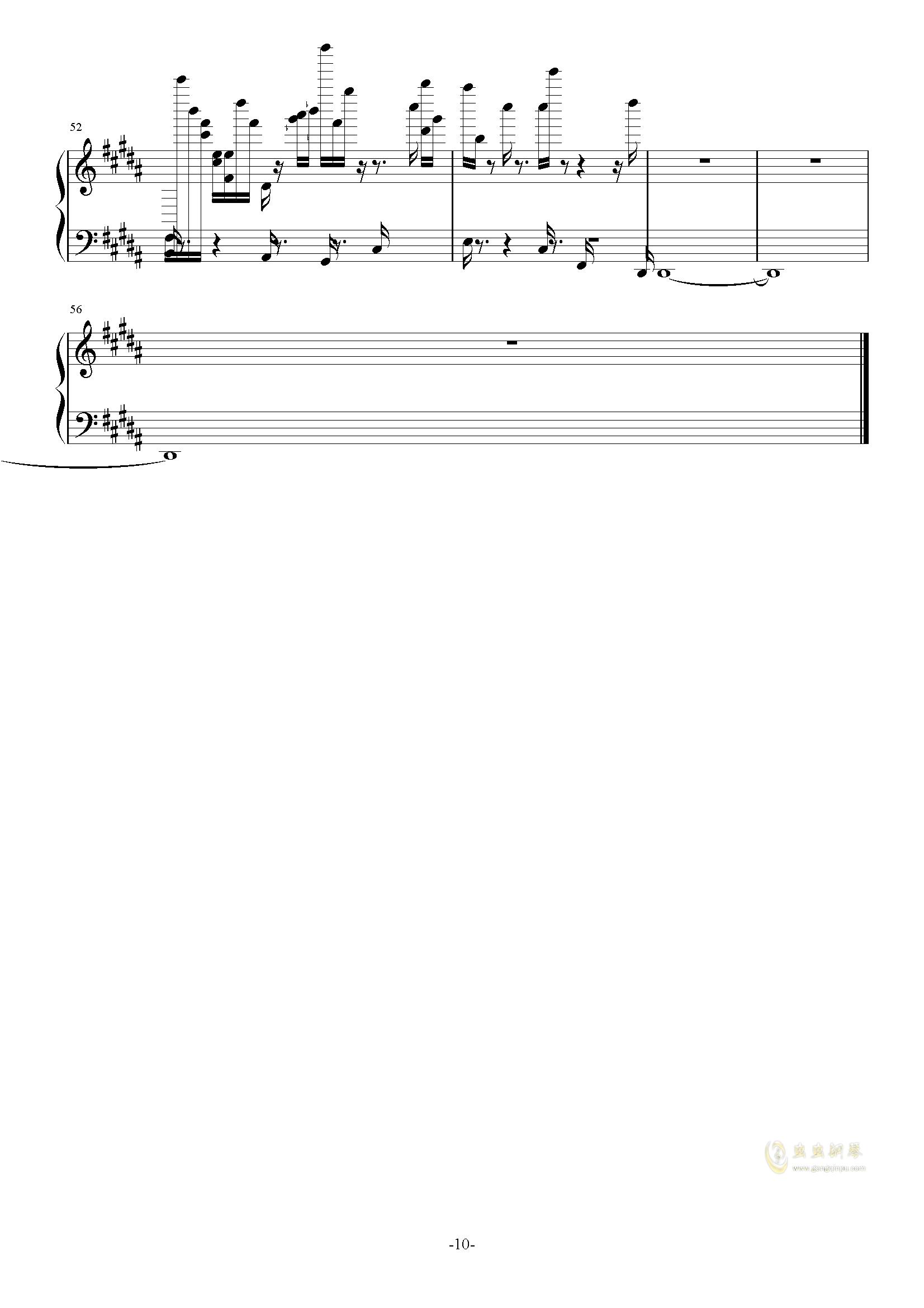 攻占土星钢琴谱 第10页