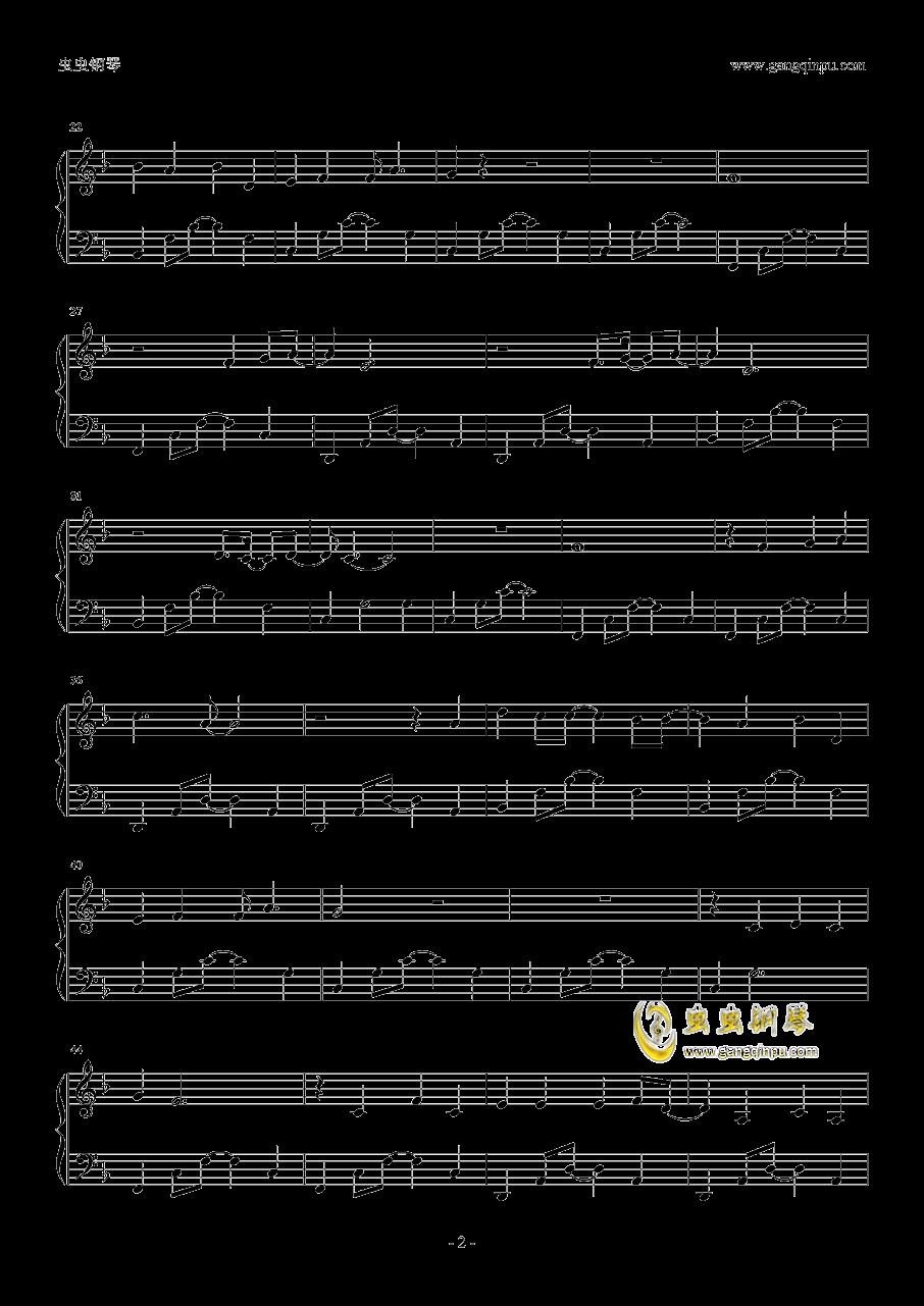 如果我爱你钢琴谱 第2页