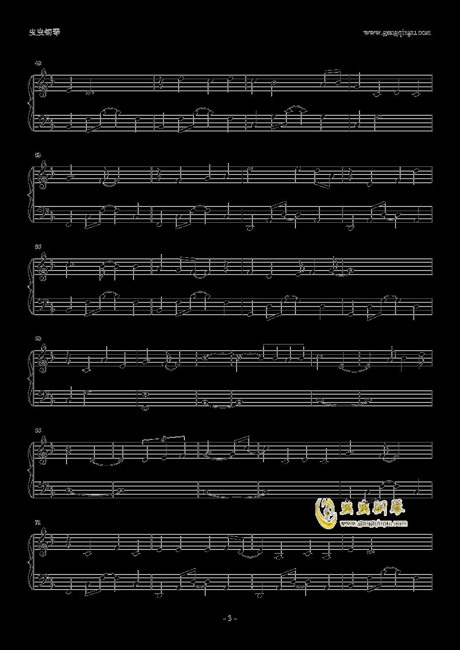 如果我爱你钢琴谱 第3页