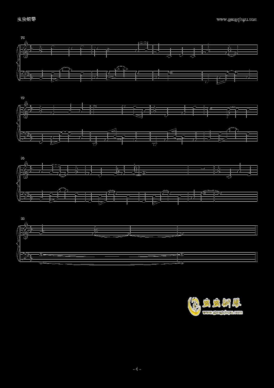 如果我爱你钢琴谱 第4页