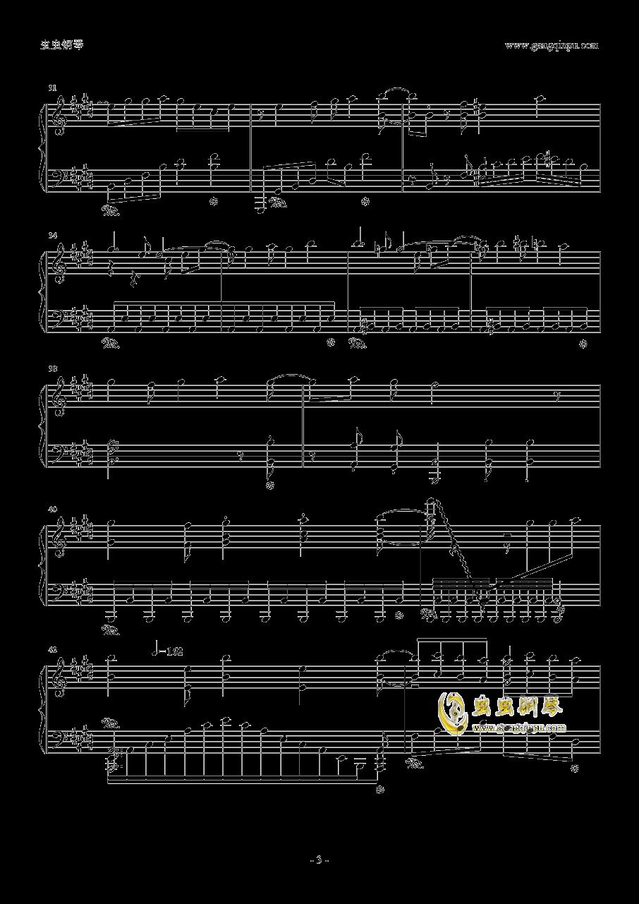 ノ�`ポイッ!钢琴谱 第3页