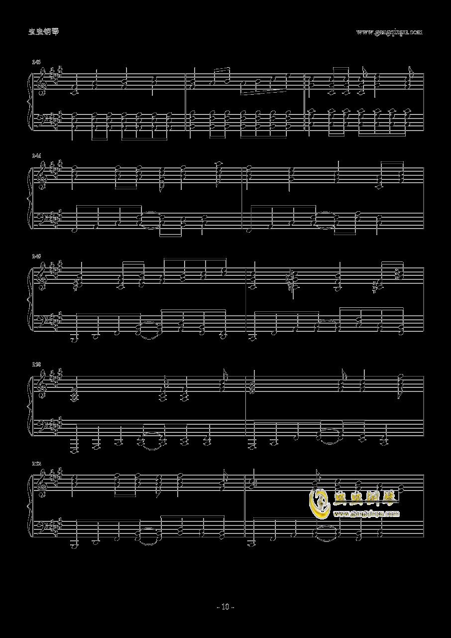 ヒ�`ロ�`治疗�a钢琴谱 第10页