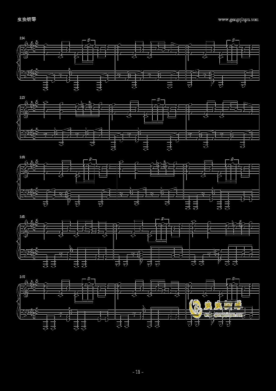 ヒ�`ロ�`治疗�a钢琴谱 第11页