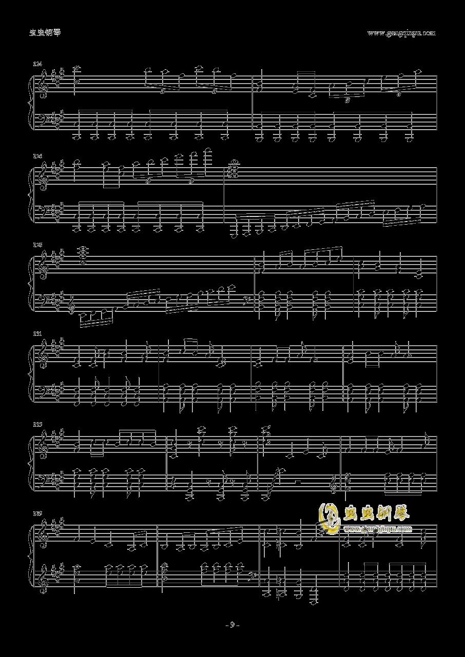 ヒ�`ロ�`治疗�a钢琴谱 第9页