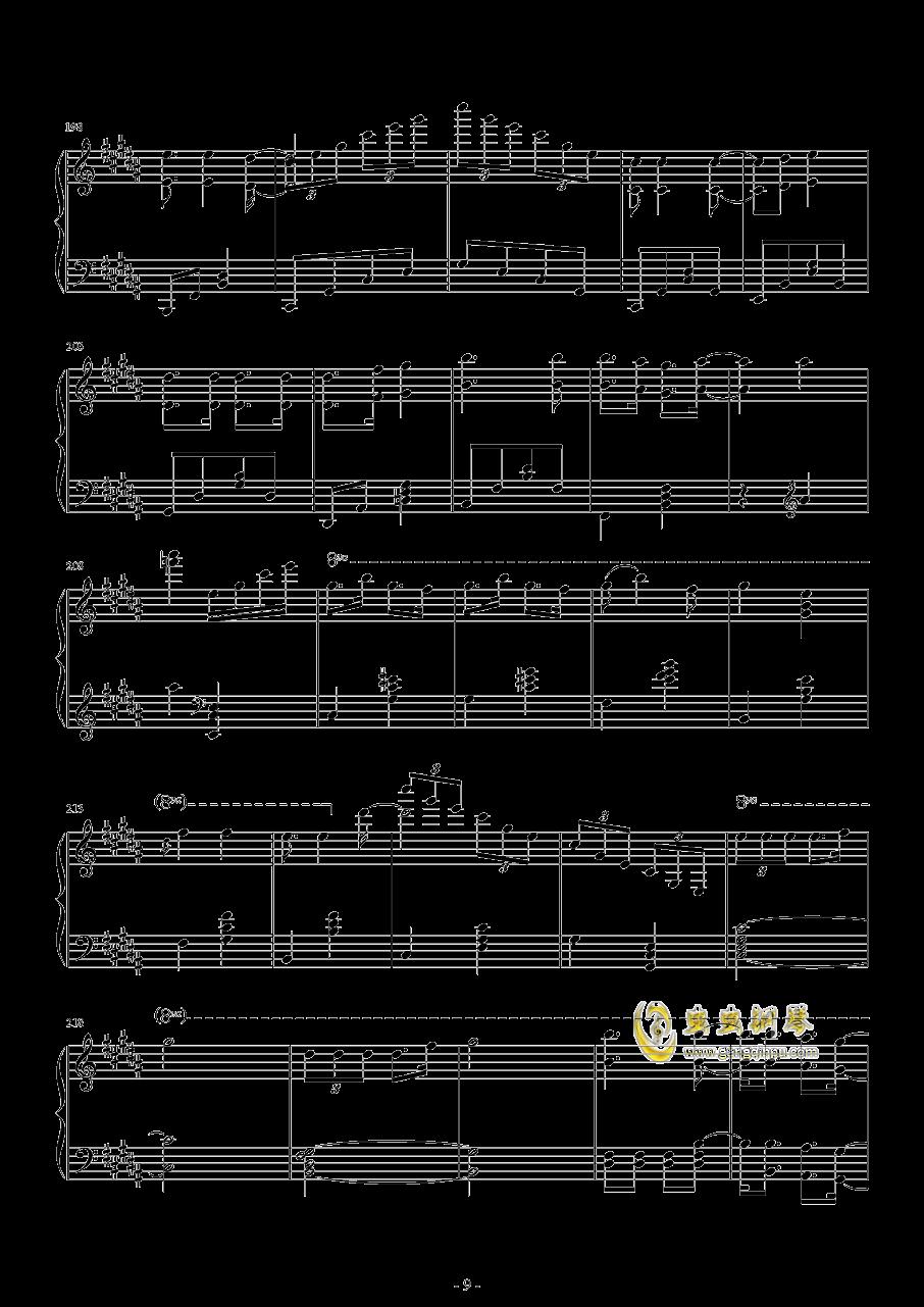 爆乳音头钢琴谱 第9页