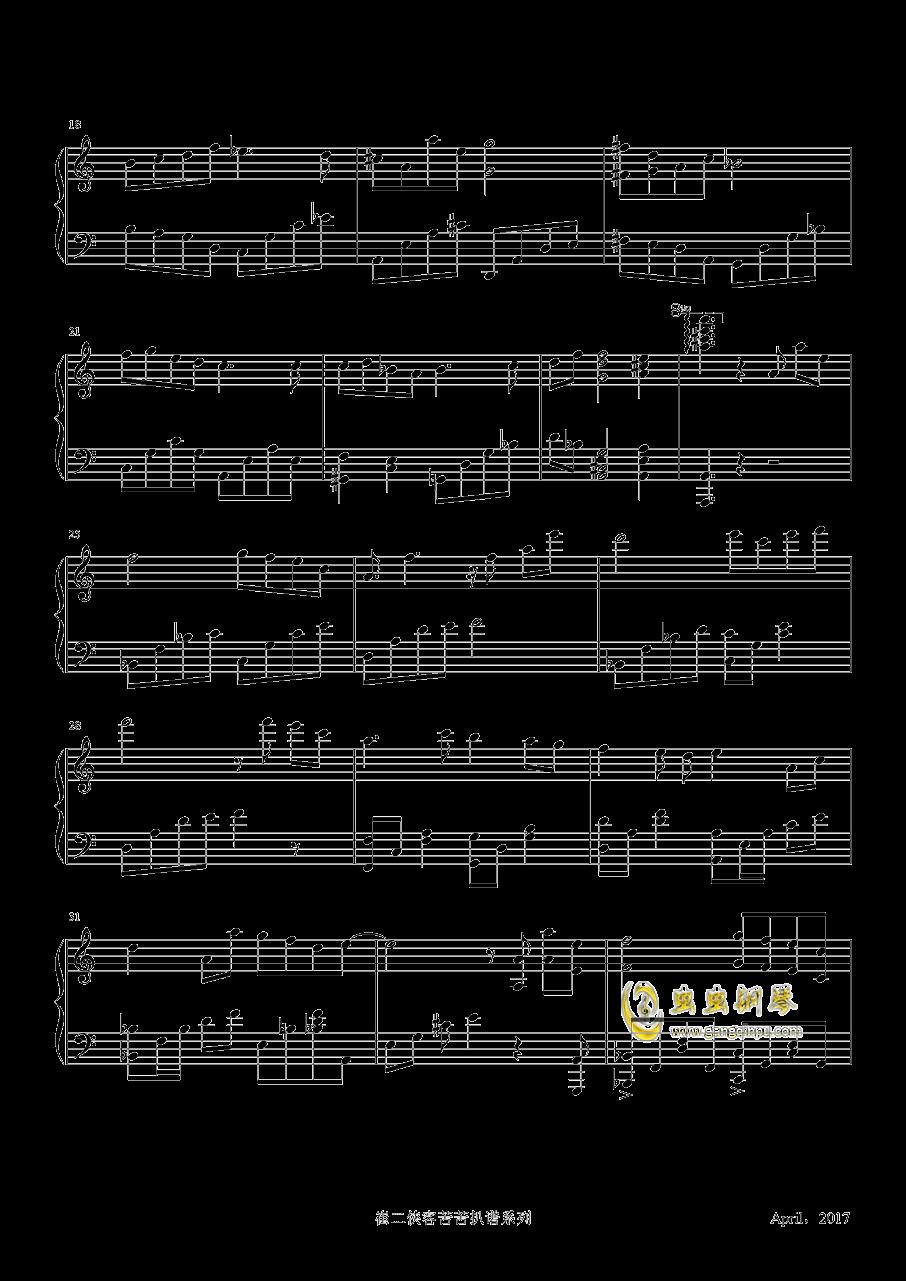 尘封的秘密钢琴谱 第2页