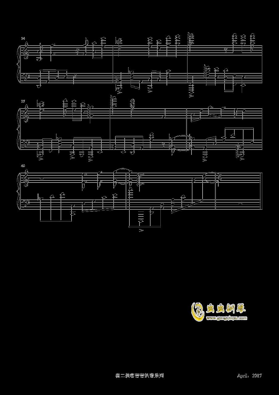 尘封的秘密钢琴谱 第3页