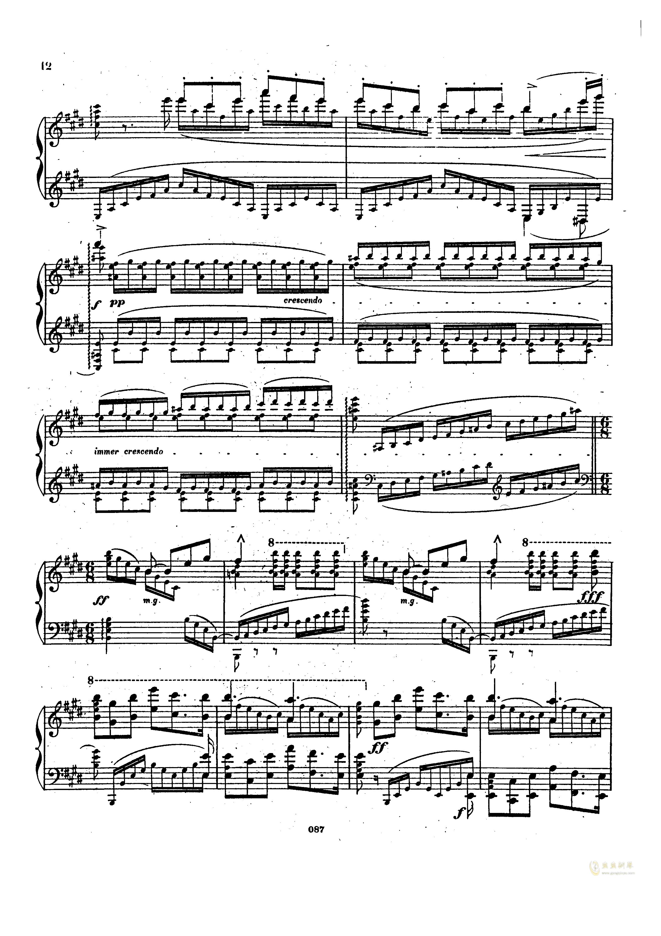 瓦格纳钢琴谱 第11页