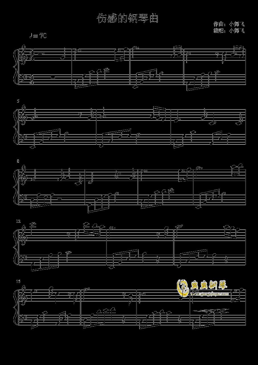 伤感的钢琴曲钢琴谱 第1页