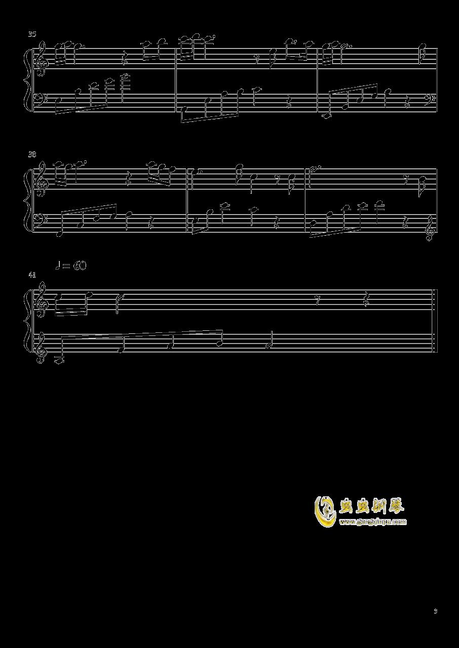 伤感的钢琴曲钢琴谱 第3页