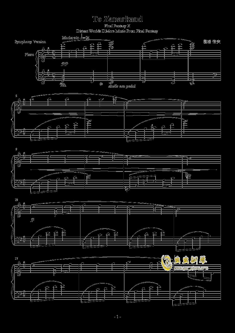 To Zanarkand钢琴谱 第1页
