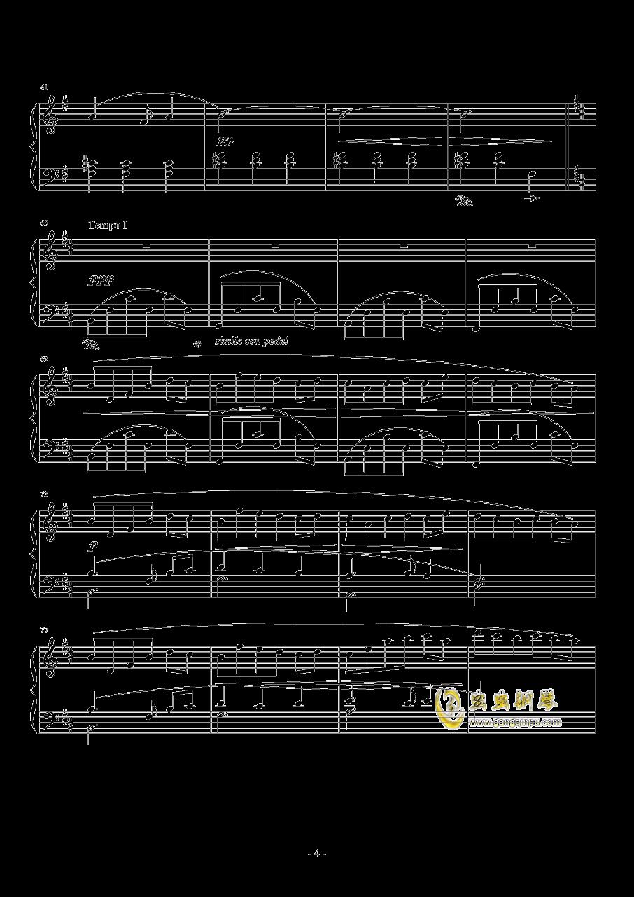 To Zanarkand钢琴谱 第4页