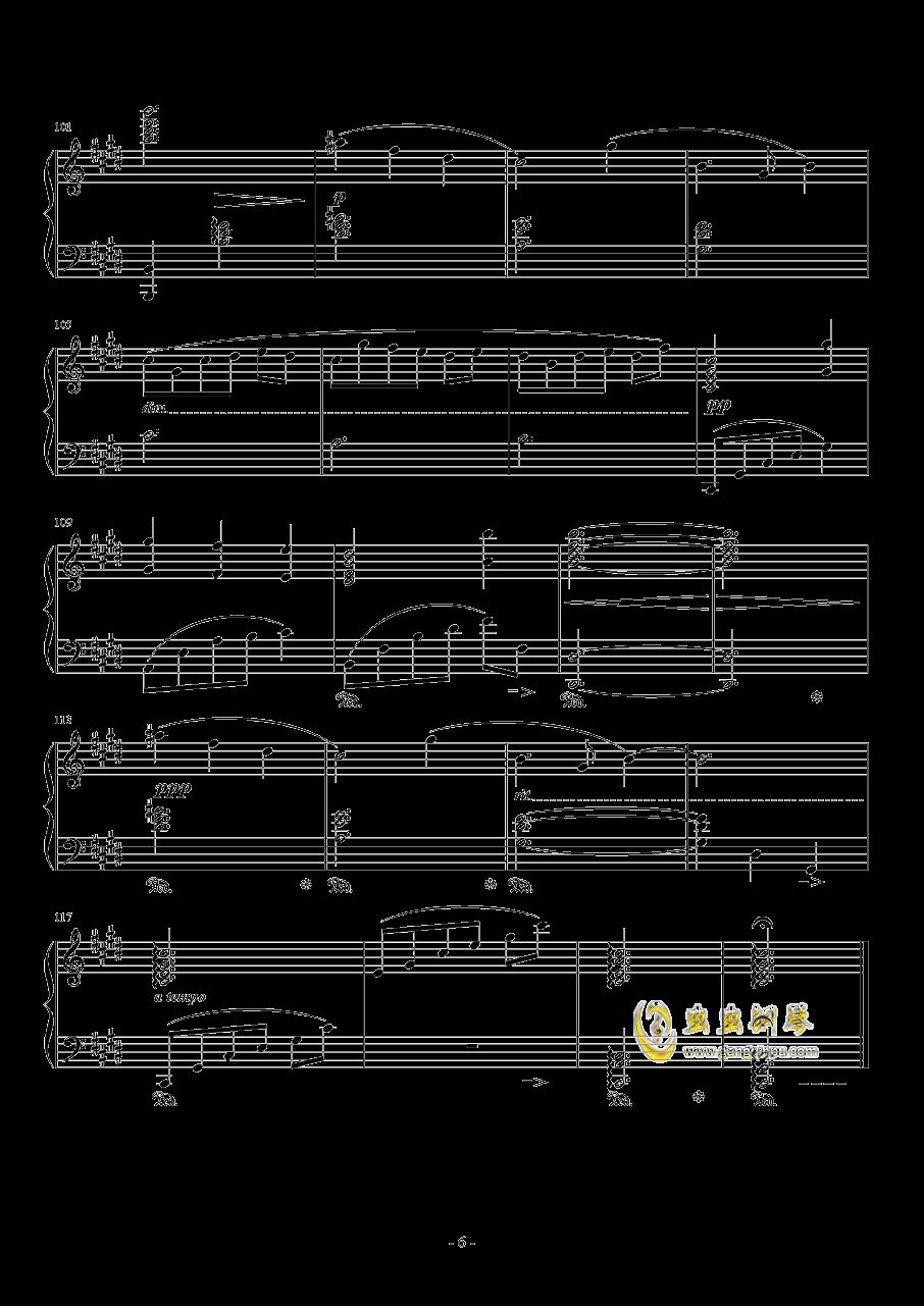 To Zanarkand钢琴谱 第6页