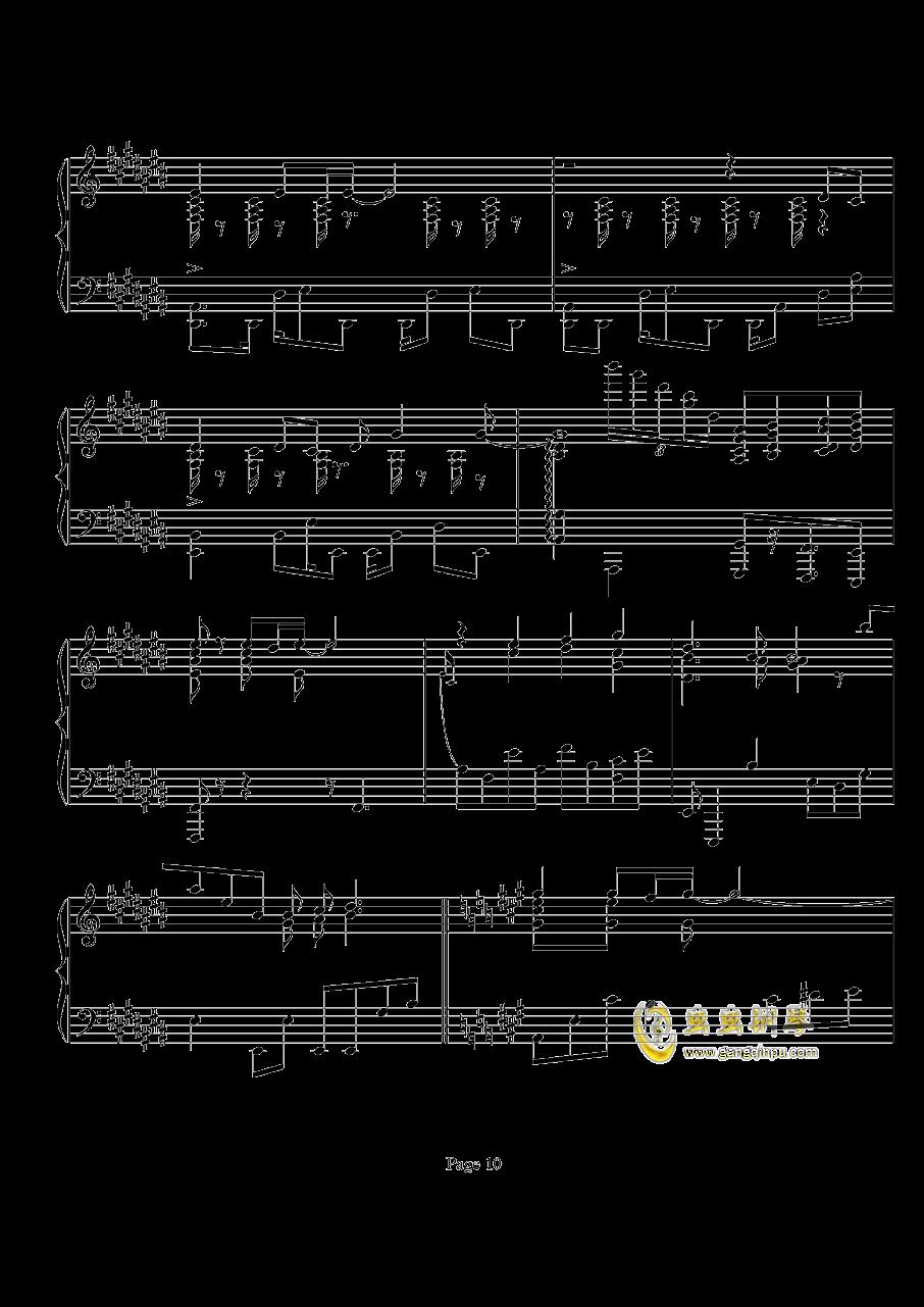 鸟之诗钢琴谱 第10页