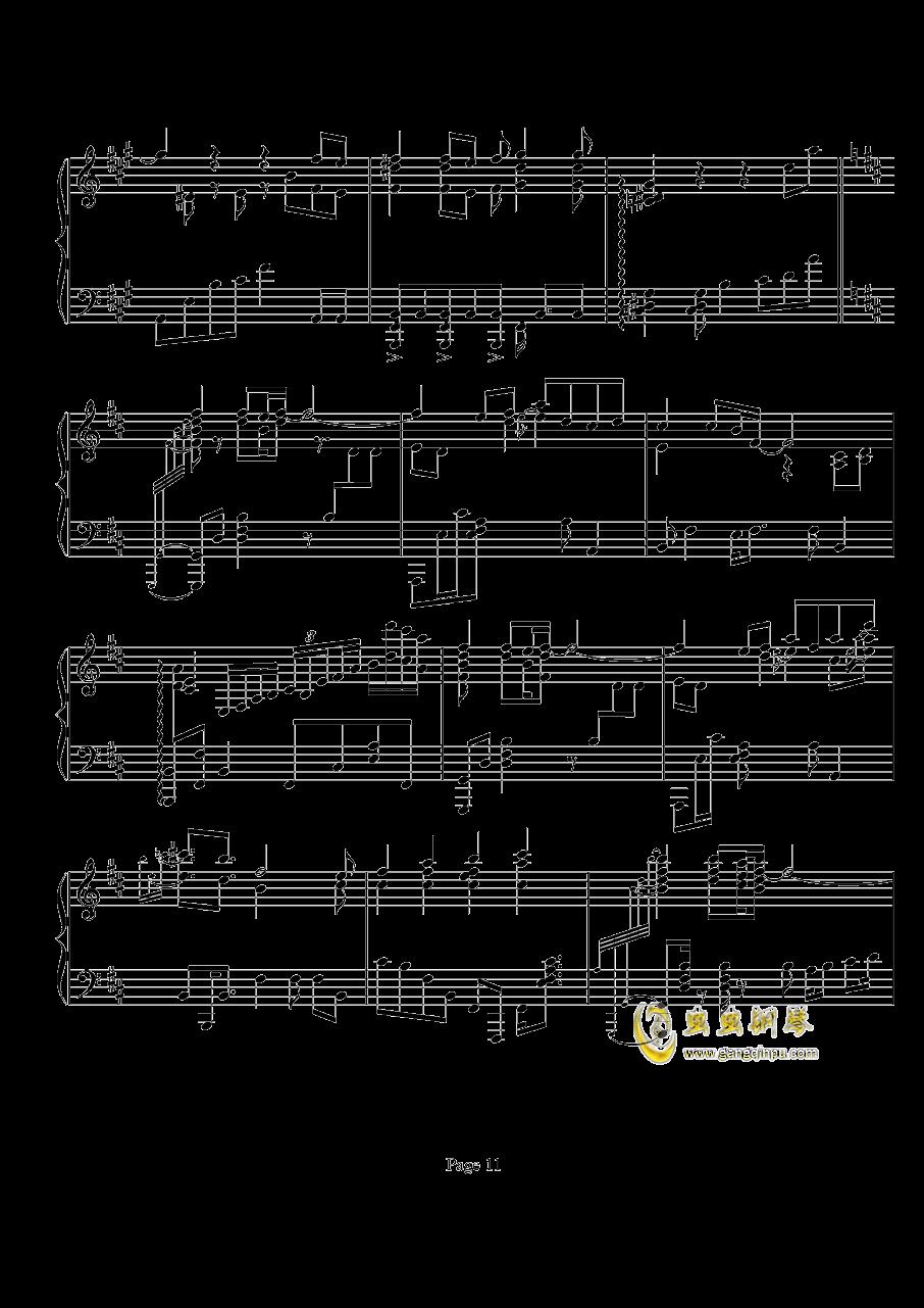 鸟之诗钢琴谱 第11页