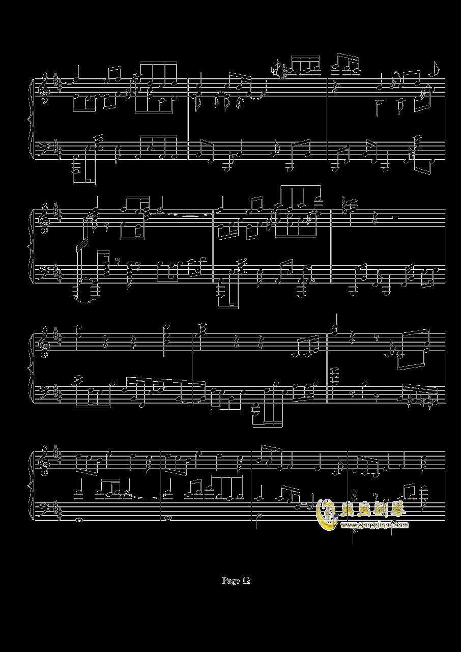 鸟之诗钢琴谱 第12页