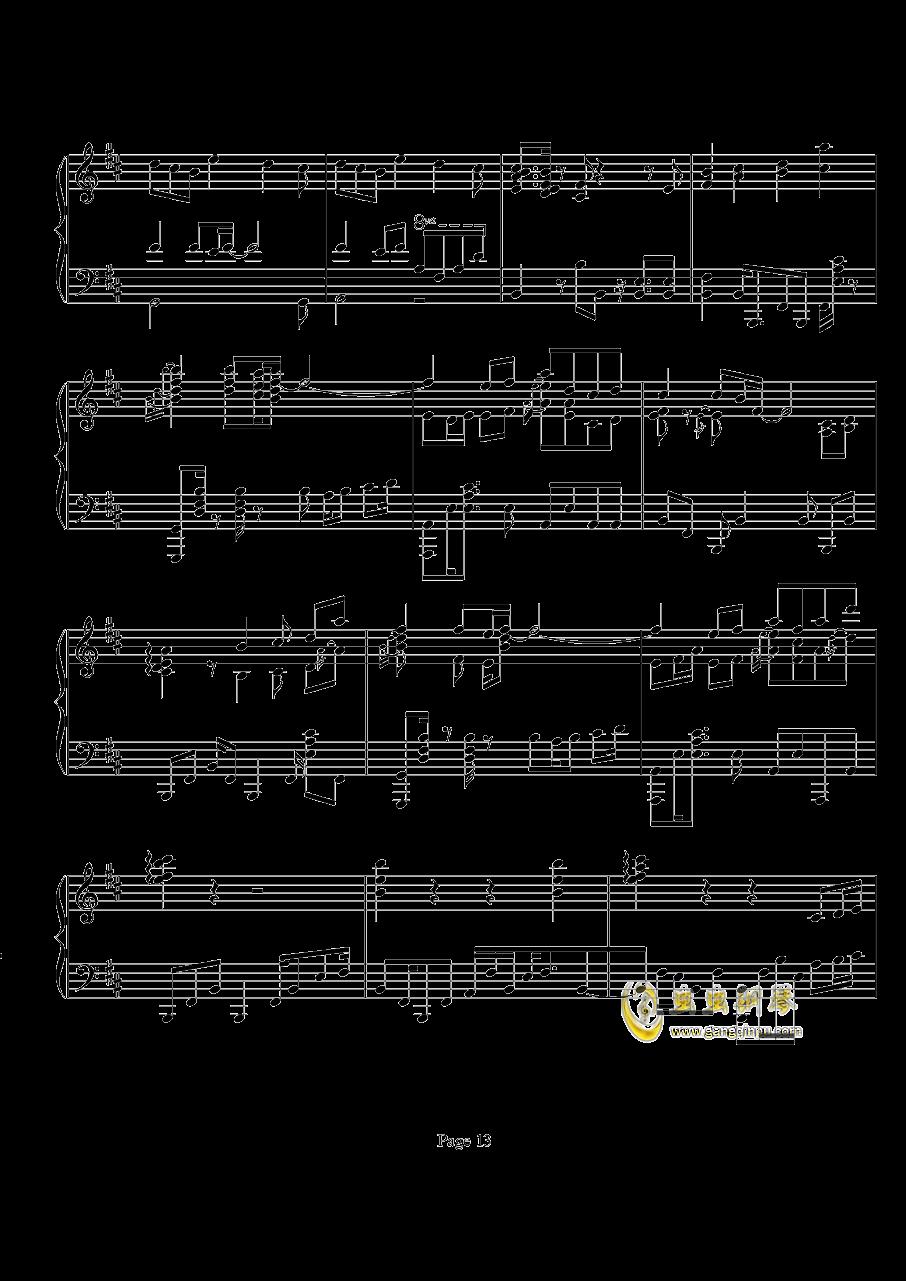 鸟之诗钢琴谱 第13页