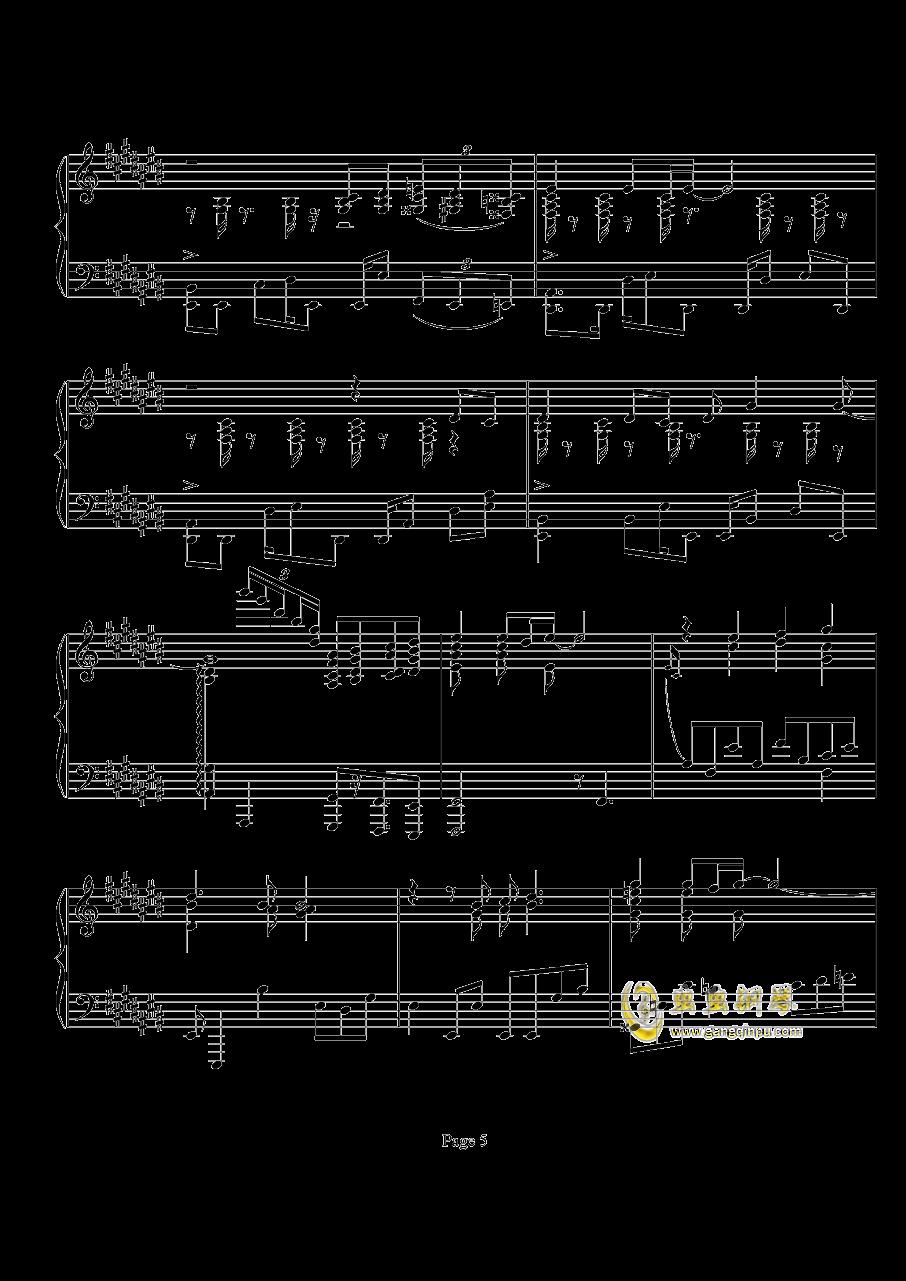 鸟之诗钢琴谱 第5页