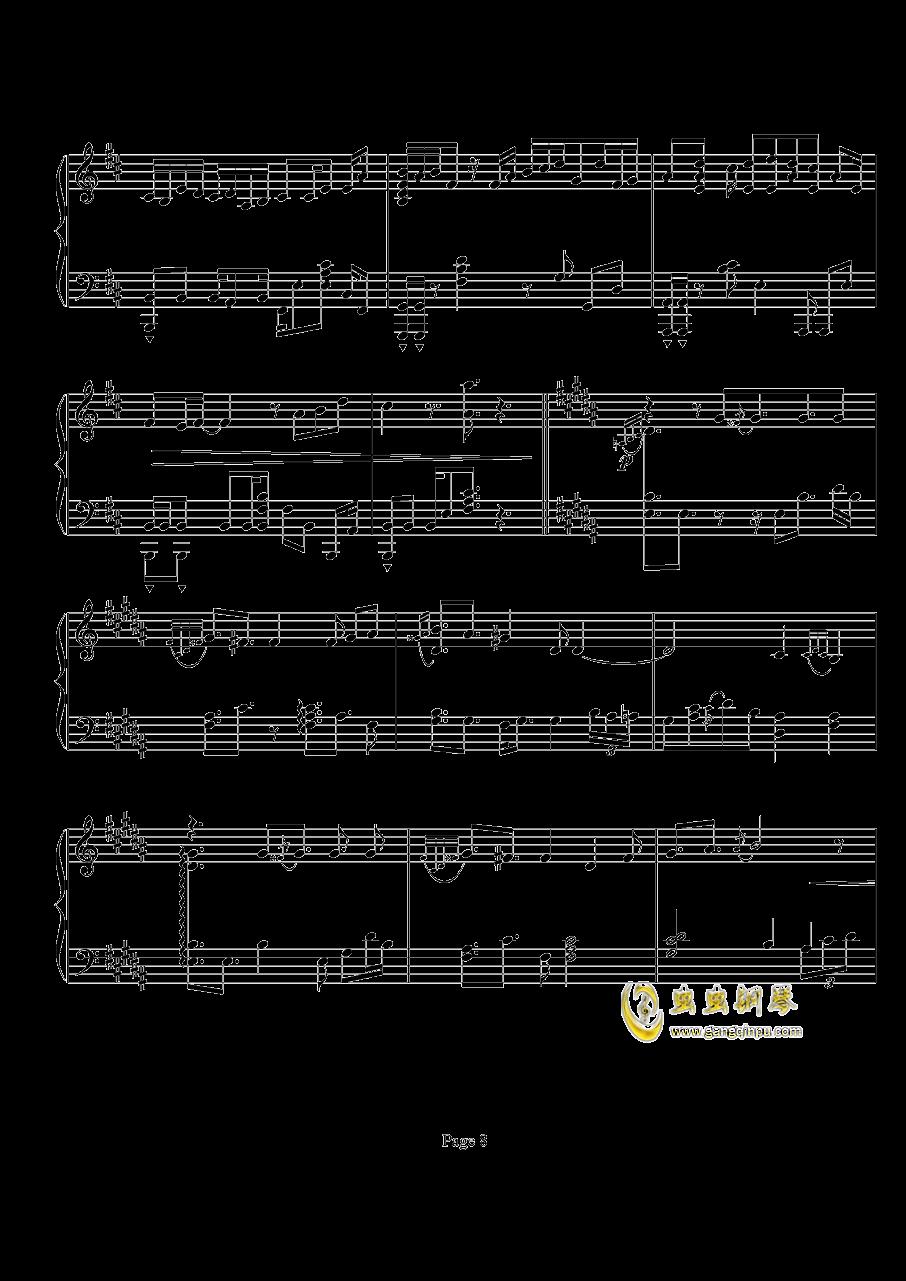 鸟之诗钢琴谱 第8页