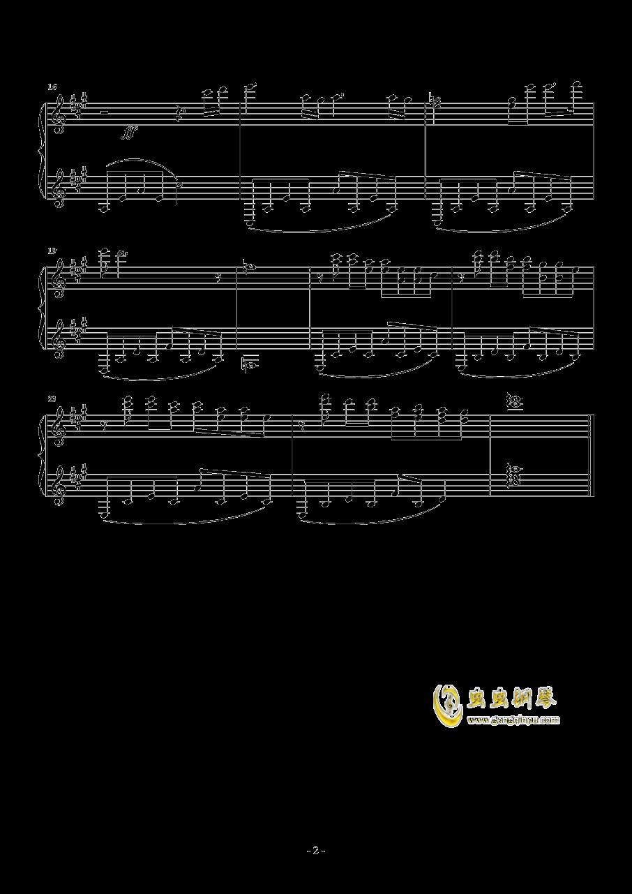 ��くない春休み钢琴谱 第2页