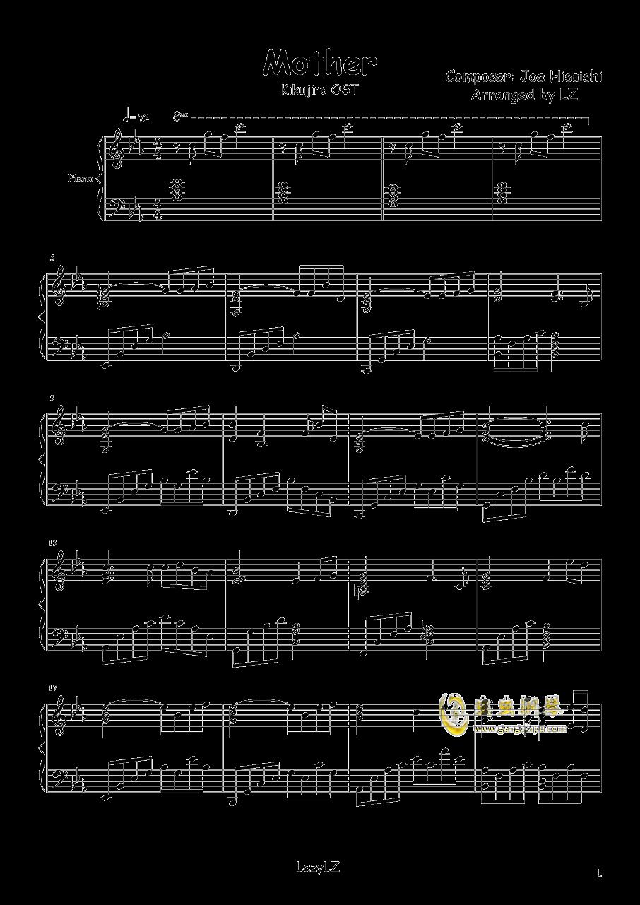 菊次郎的夏天OST Mother(The Rain 短版)久石让钢琴谱 第1页