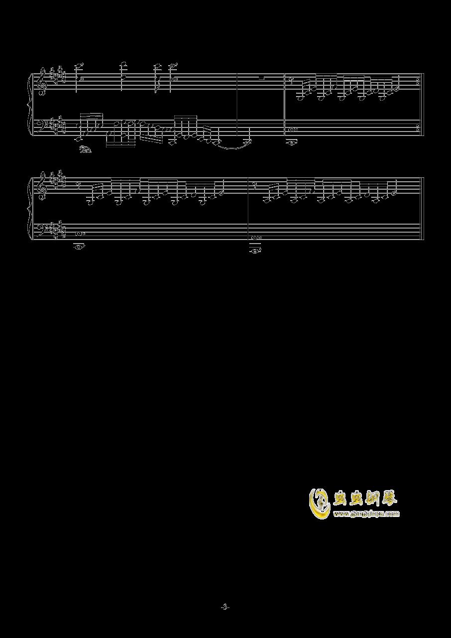 碧之轨迹钢琴谱 第3页