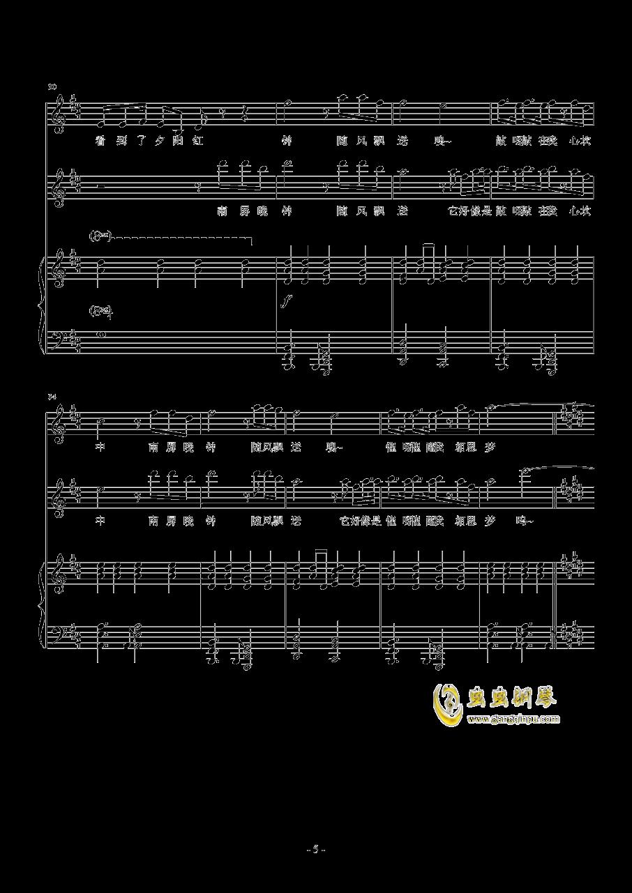 南屏晚钟钢琴谱 第5页