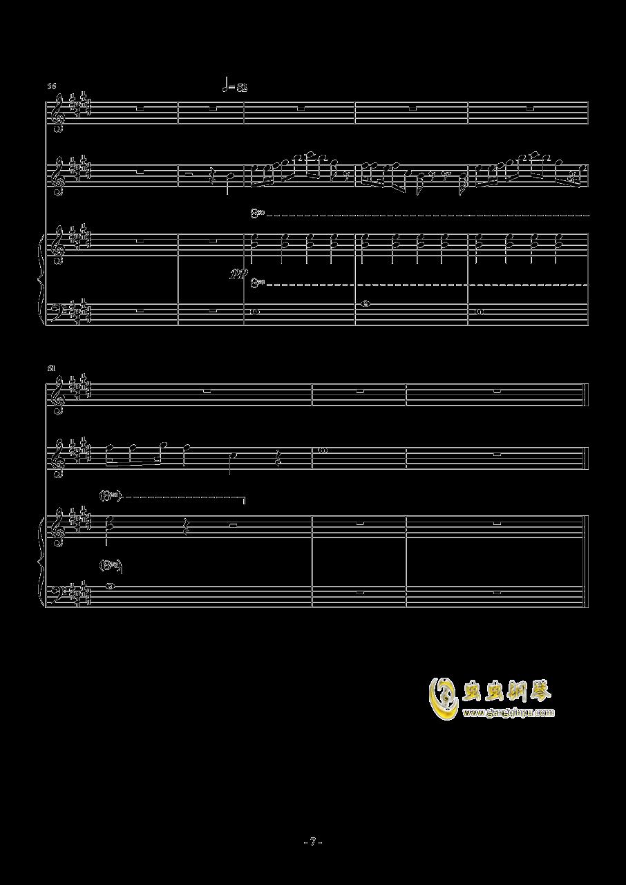南屏晚钟钢琴谱 第7页