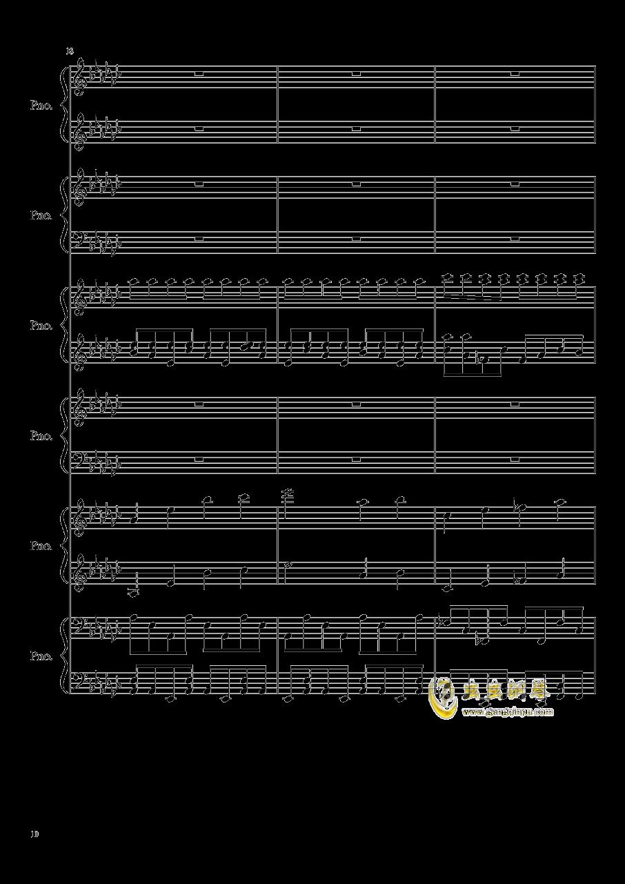 圆周率钢琴谱 第10页