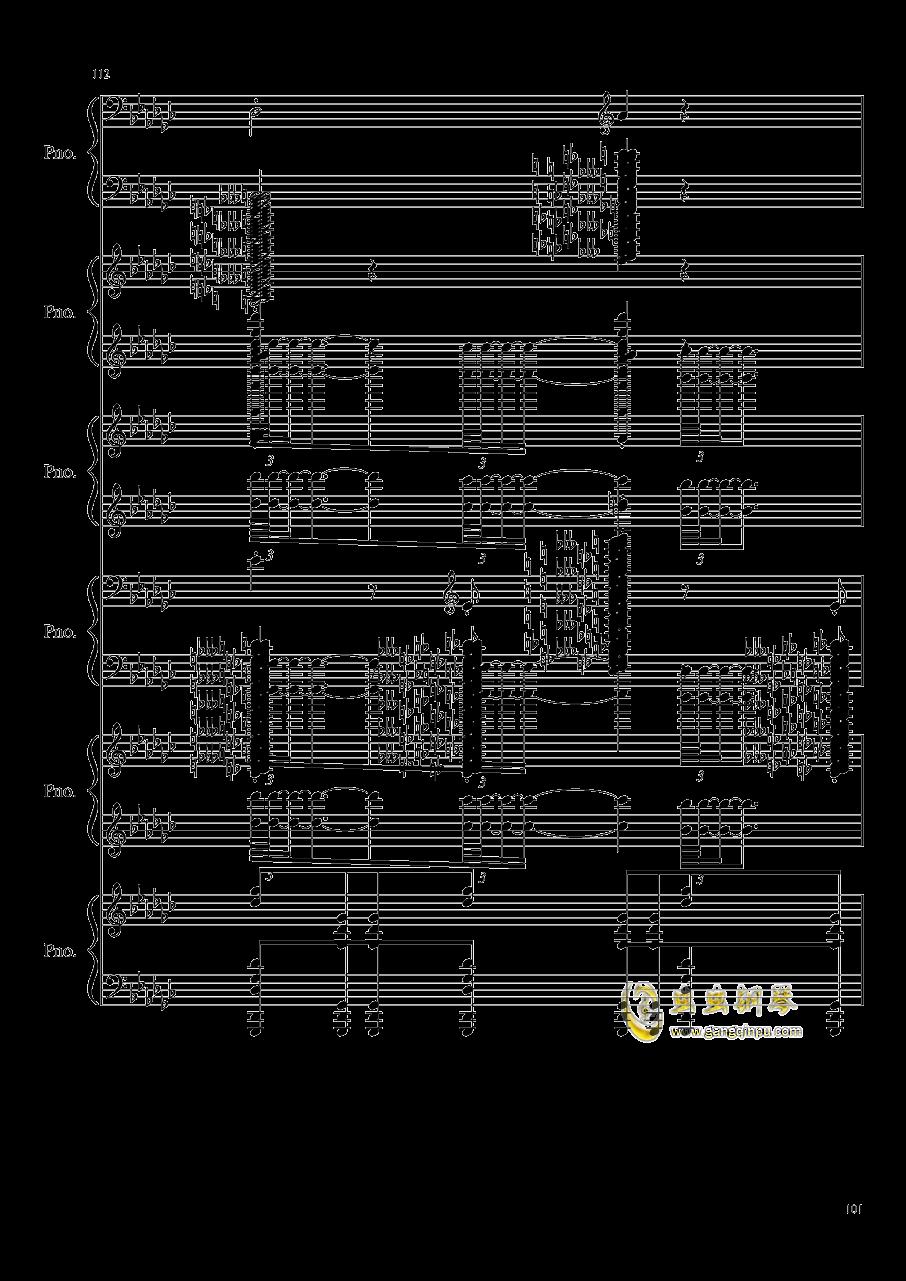 圆周率钢琴谱 第101页