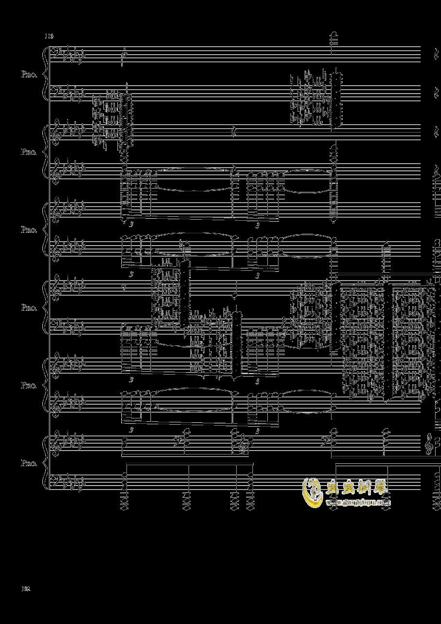 圆周率钢琴谱 第102页