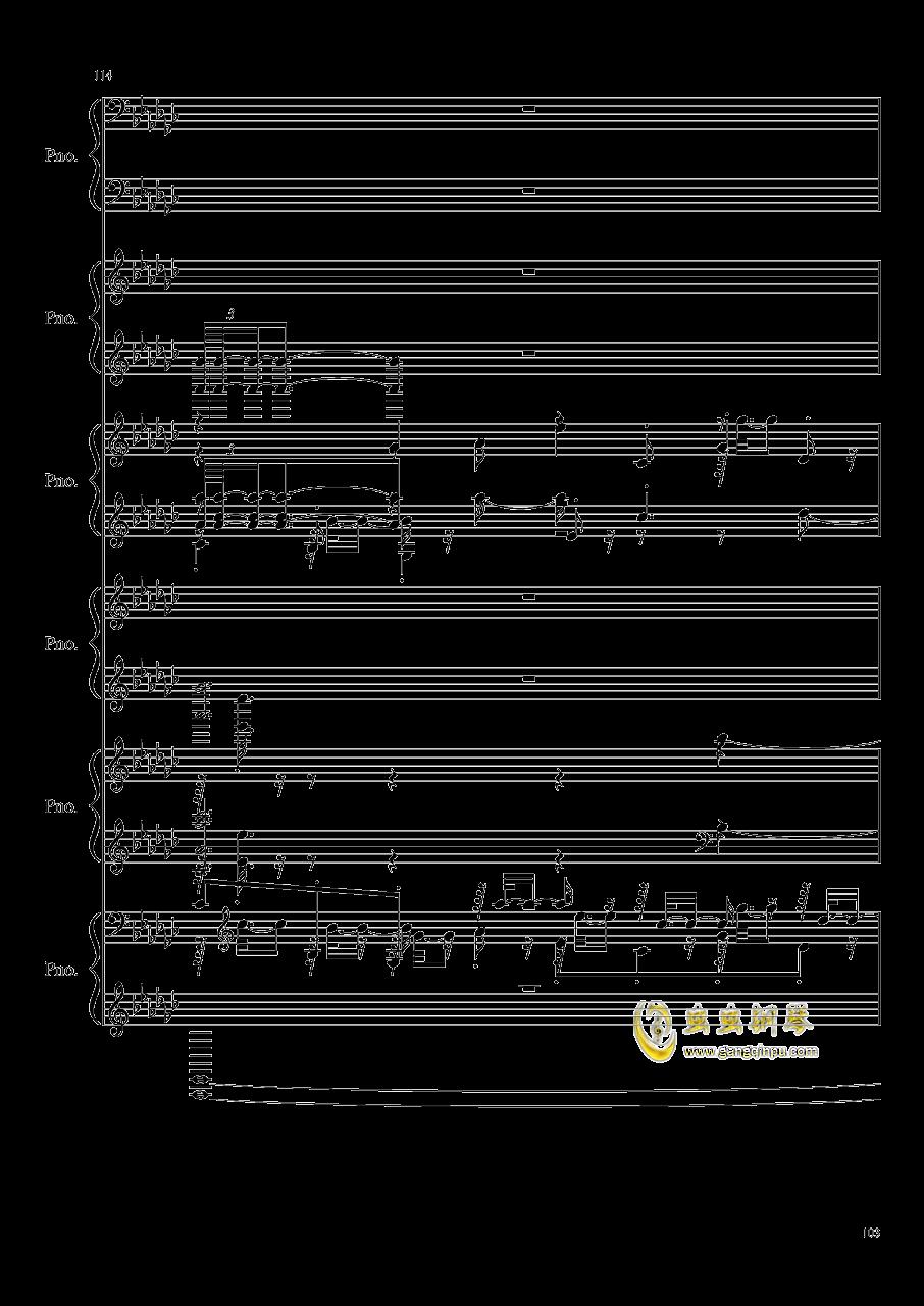 圆周率钢琴谱 第103页