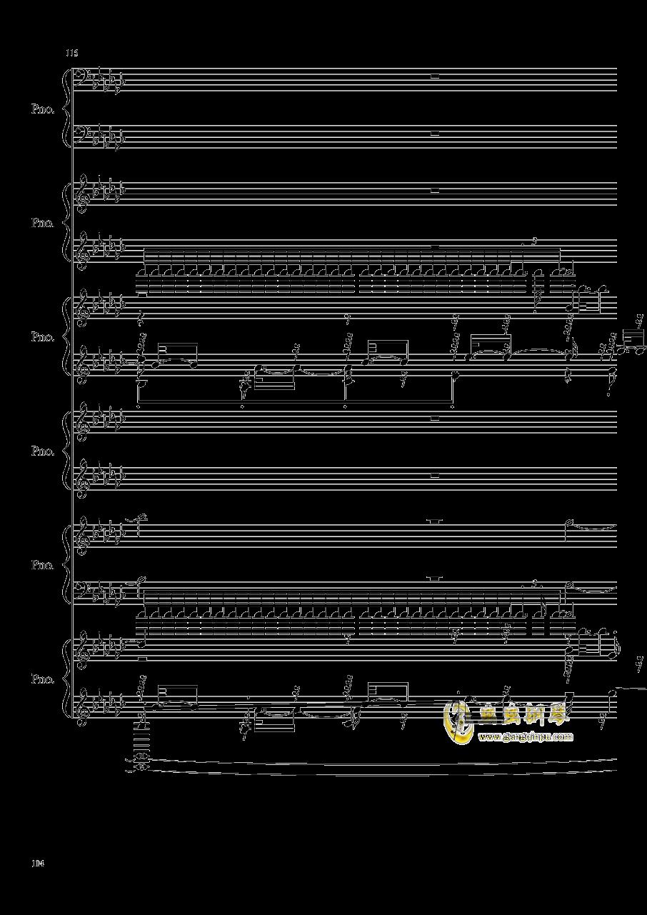 圆周率钢琴谱 第104页