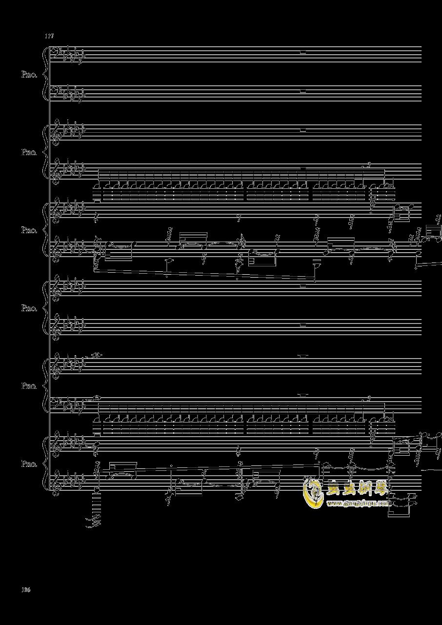 圆周率钢琴谱 第106页