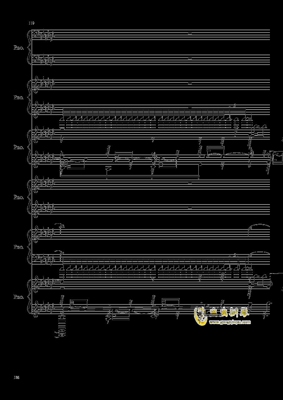 圆周率钢琴谱 第108页