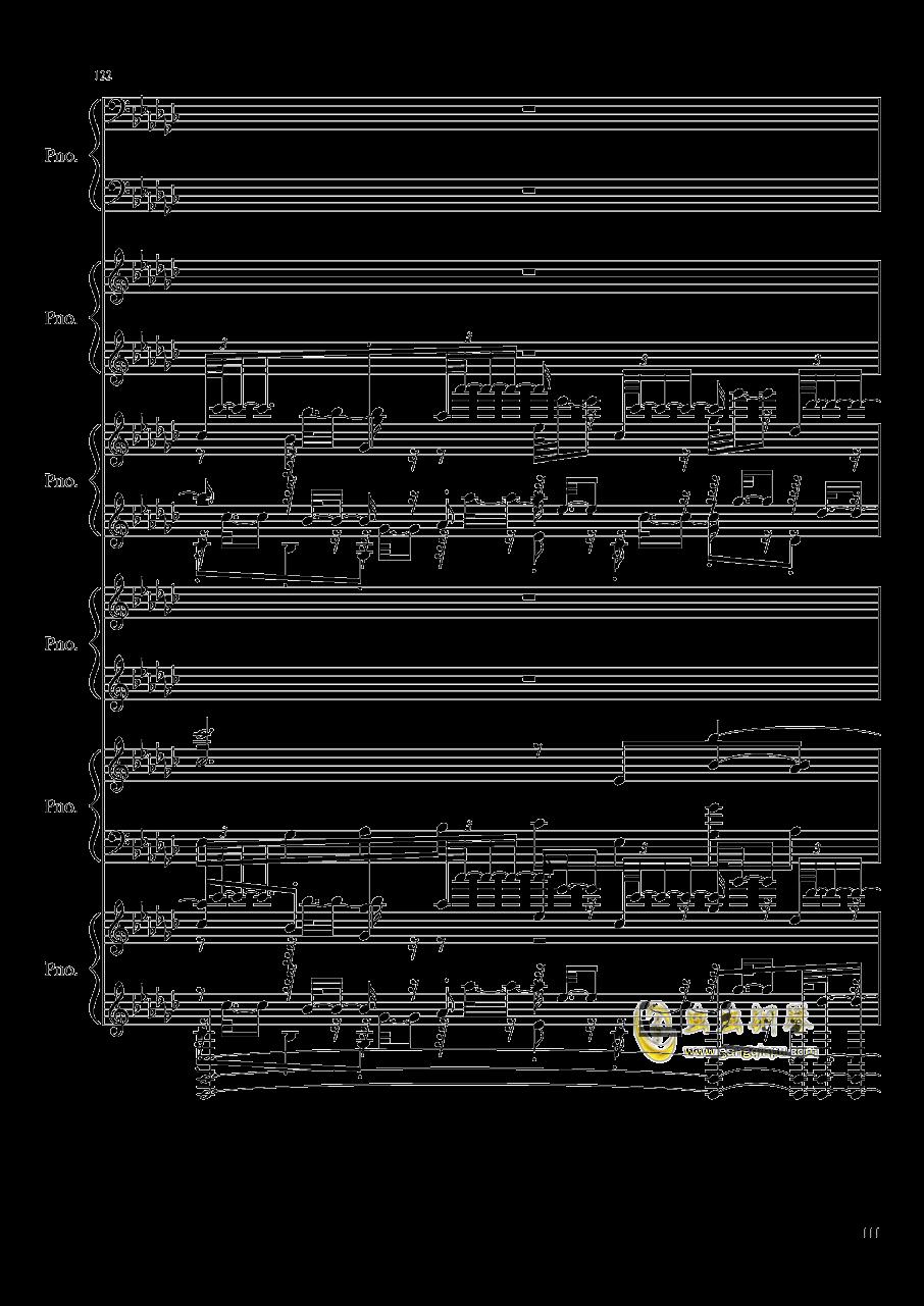 圆周率钢琴谱 第111页