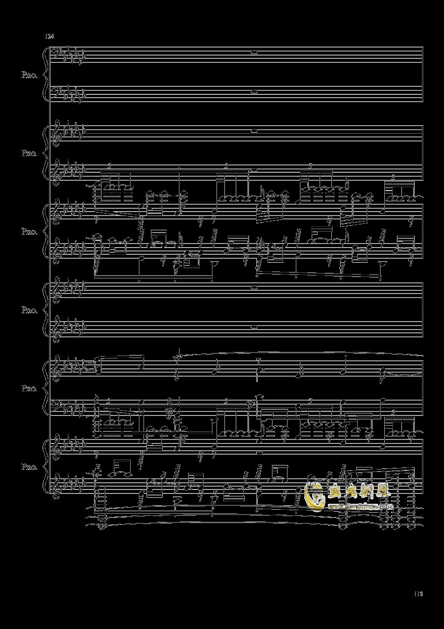 圆周率钢琴谱 第113页