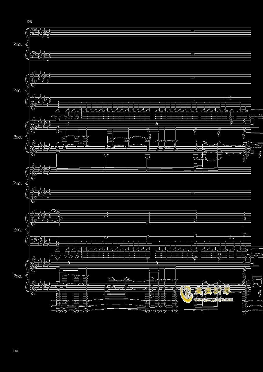 圆周率钢琴谱 第114页