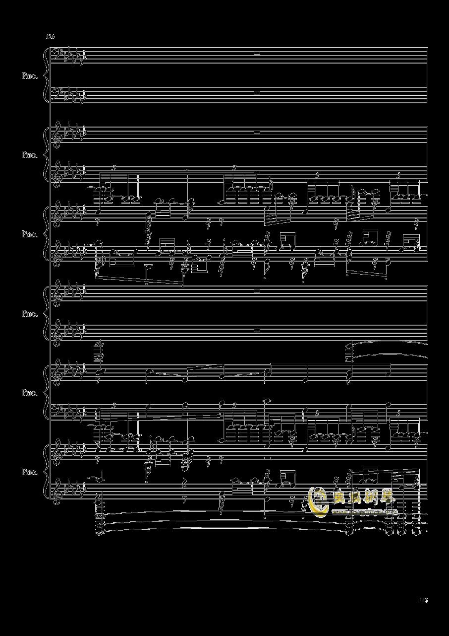 圆周率钢琴谱 第115页
