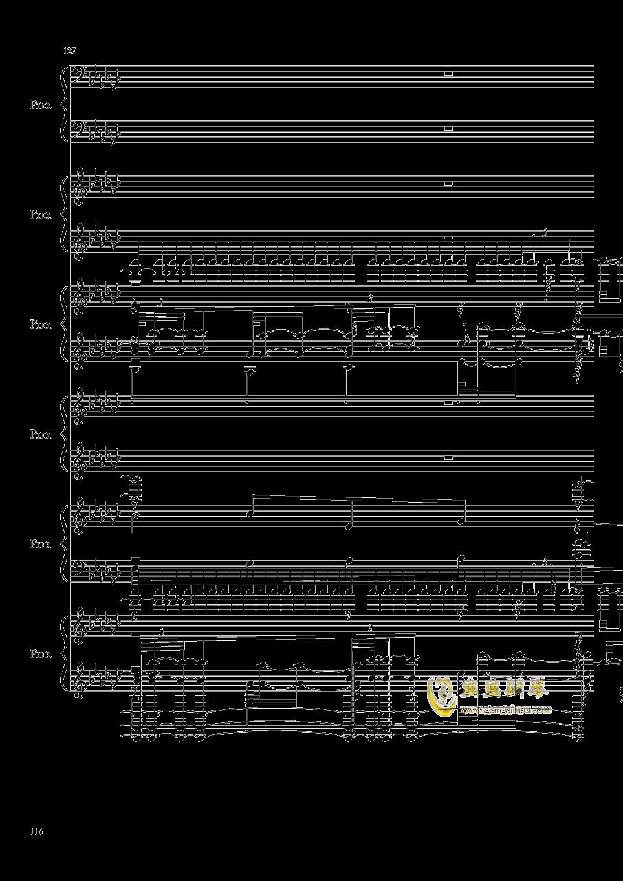 圆周率钢琴谱 第116页