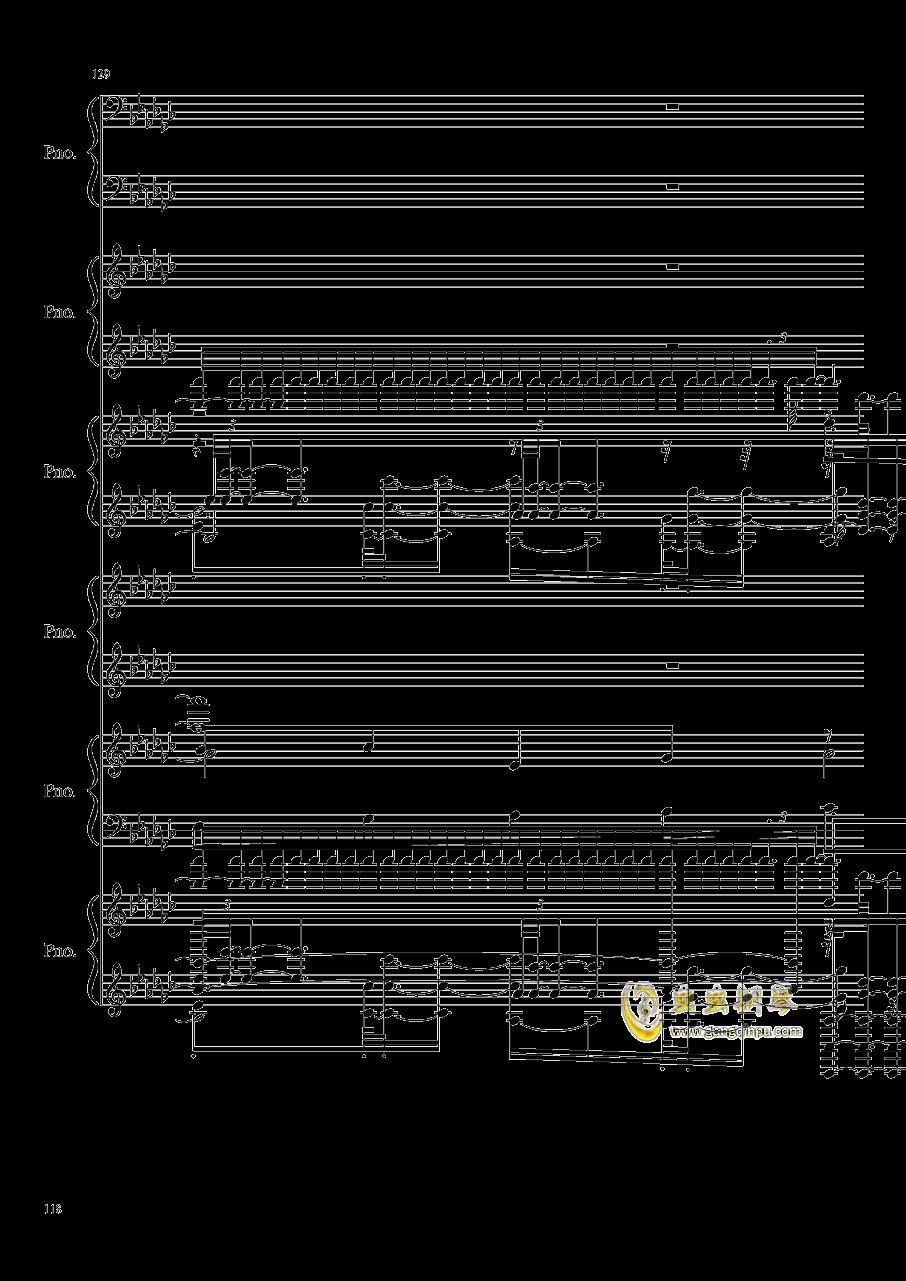 圆周率钢琴谱 第118页