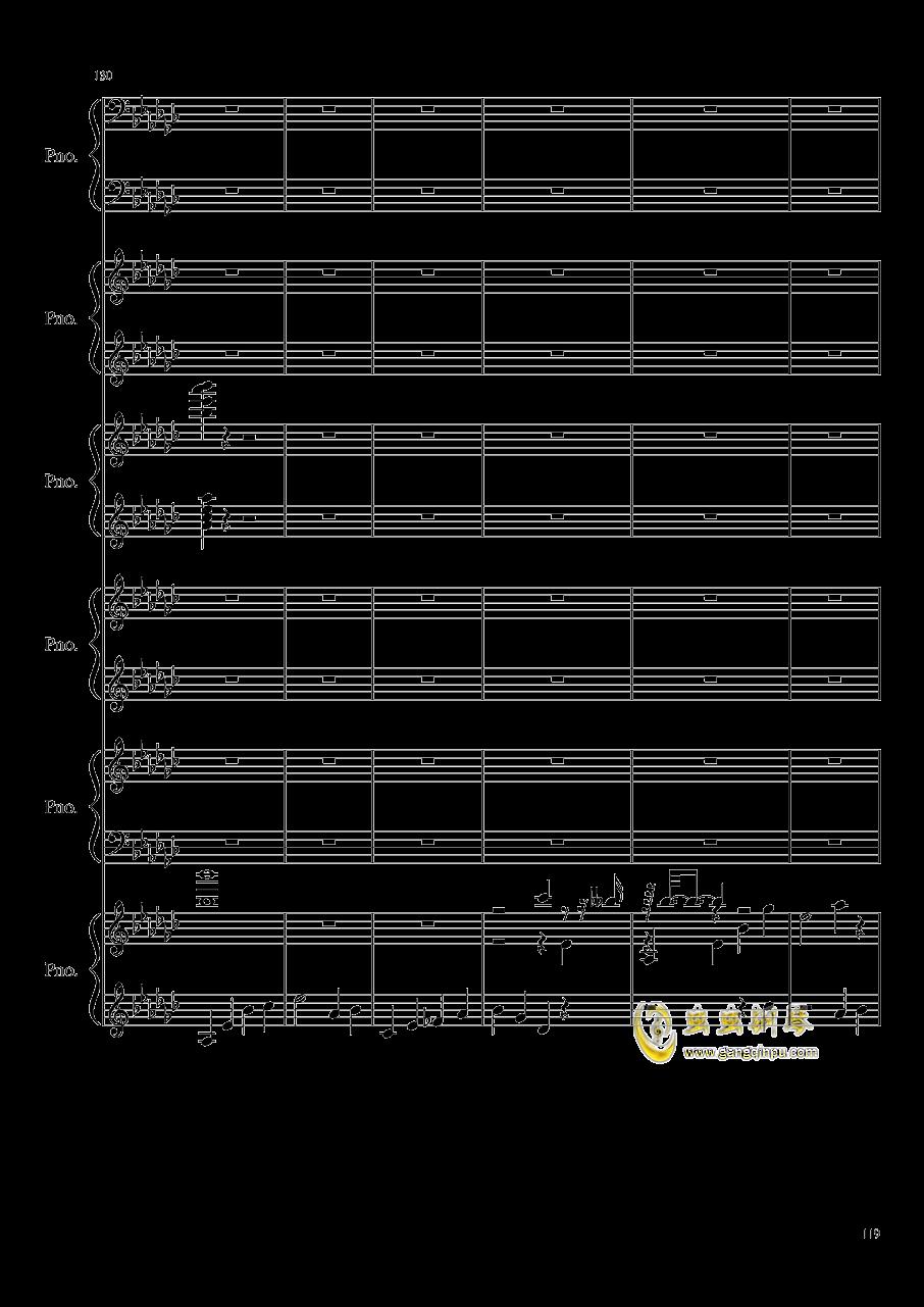 圆周率钢琴谱 第119页