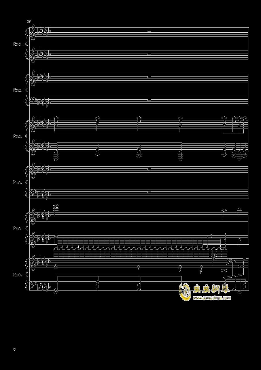 圆周率钢琴谱 第12页