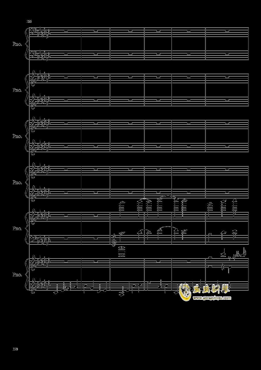 圆周率钢琴谱 第120页
