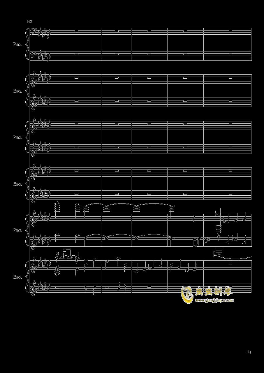 圆周率钢琴谱 第121页