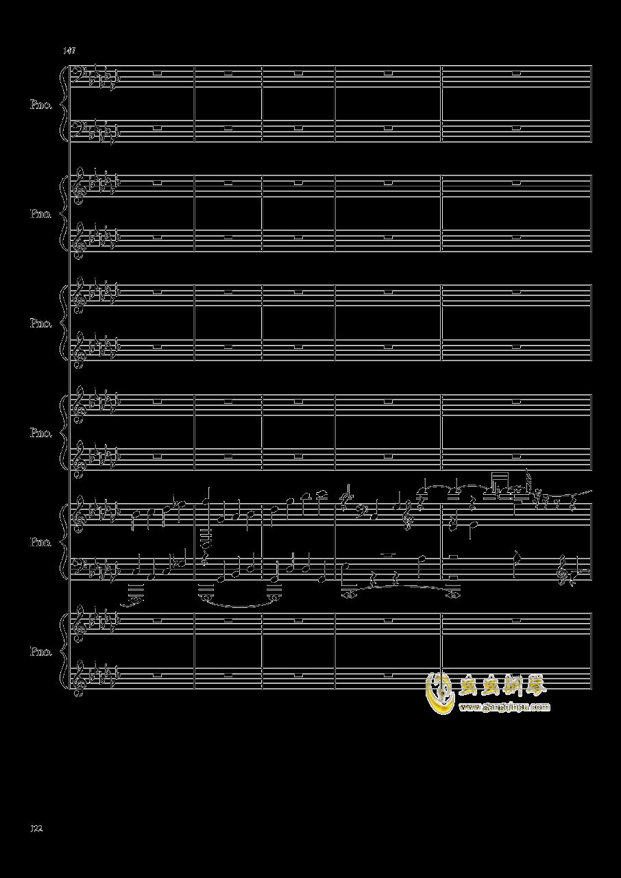 圆周率钢琴谱 第122页