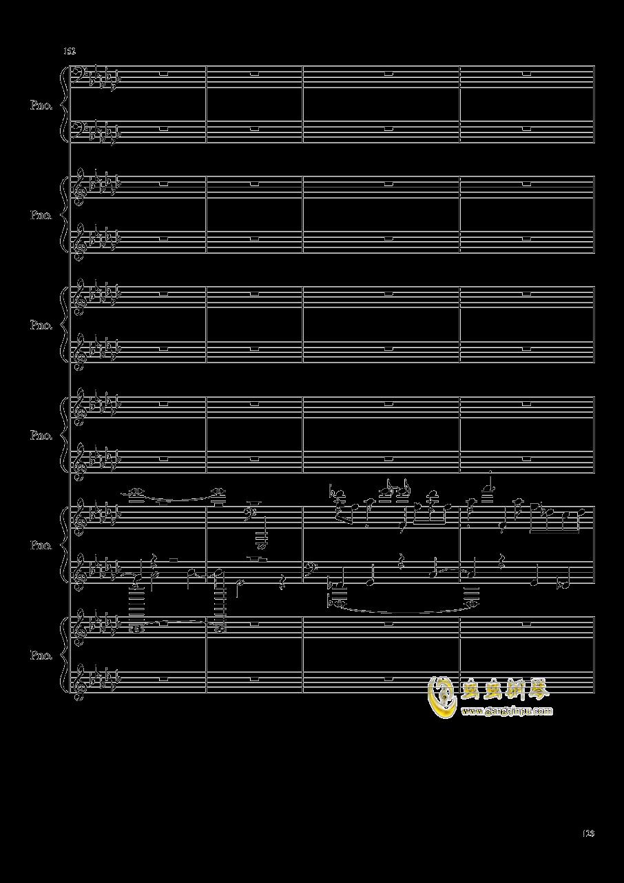 圆周率钢琴谱 第123页