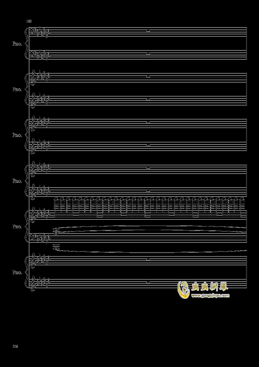 圆周率钢琴谱 第126页
